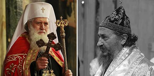 Изјава саучешћа Патријарха бугарског г. Неофита