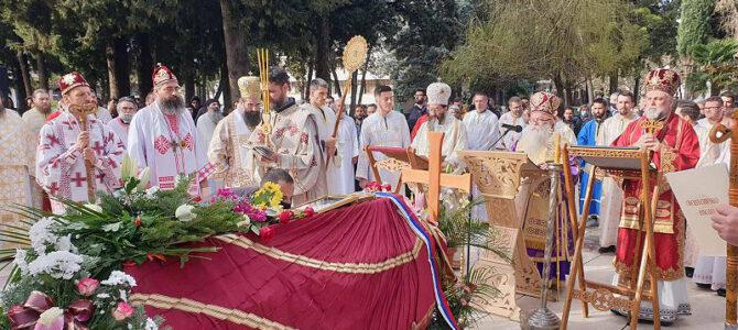 Јутрење и опело упокојеном епископу Атанасију