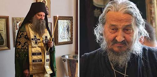 Опроштајно слово Патријарха српског г. Порфирија на сахрани новопрестављеног епископа Атанасија (Јевтића)