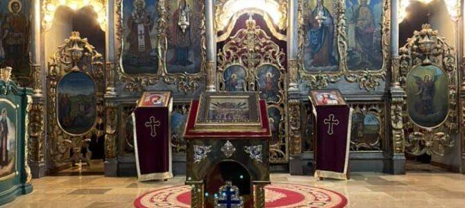 Најава: Света архијерејска Литургија пређеосвећених дарова у Руми