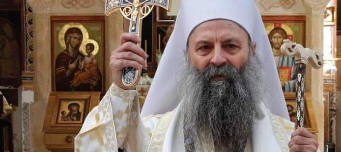 Најава: Патријарх Порфирије у манастиру Туману