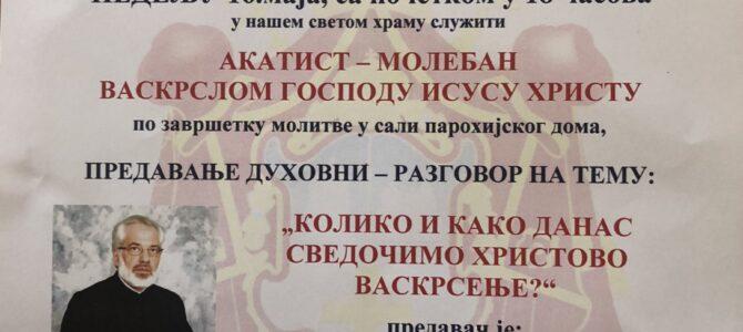 Најава: Храмовна слава у Бусијама