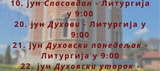 Распоред богослужења у храму Рођења Пресвете Богородице у Батајници
