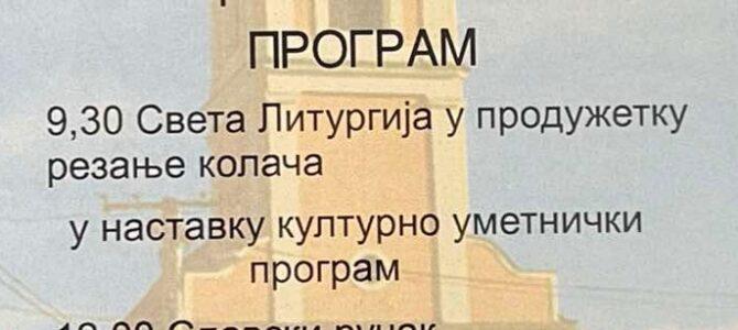 Најава: Храмовна слава у Руми
