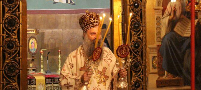 Патријарх Порфирије: Искушења отварају духовни вид