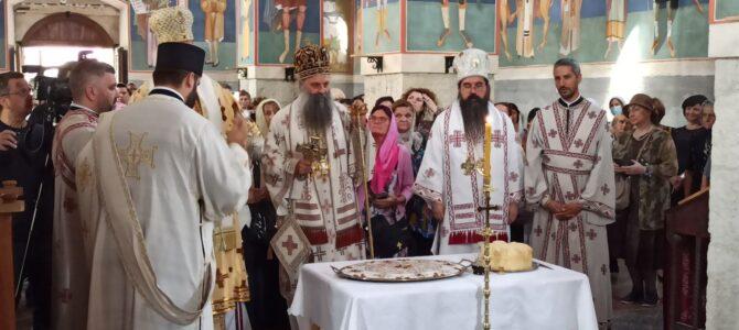 Слава манастира у Ковиљу