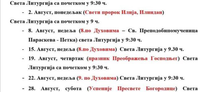 Распоред богослужења у храму Св. врачева Козме и Дамјана у Нештину