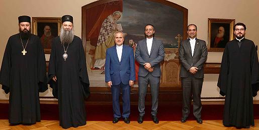 Патријарх српски примио Амбасадора Ирана у Србији