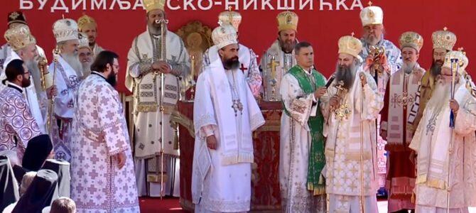 Устоличен Епископ будимљанско-никшићки Методије