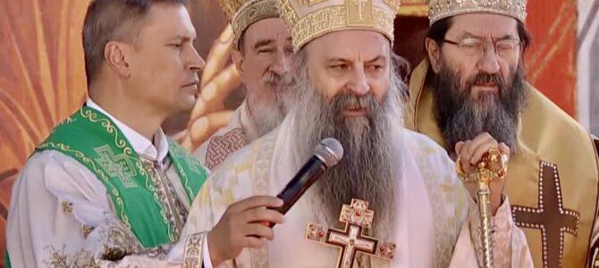 Беседа Патријарха српског Порфирија у манастиру Ђурђевим Ступовима