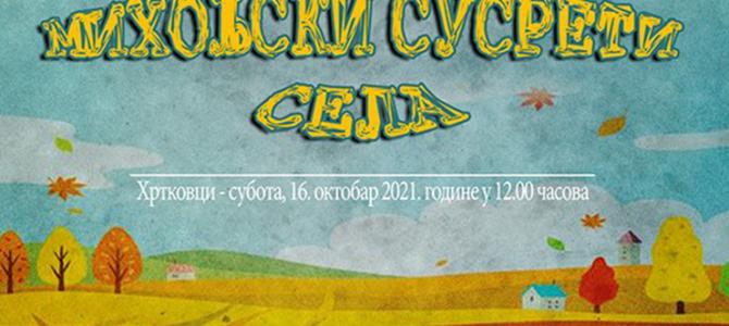 Најава: Михољски сусрети села