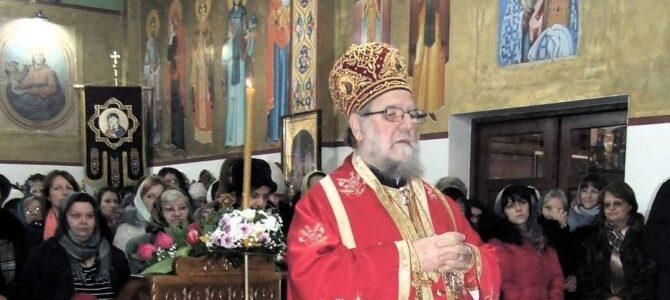 Најава: Епископ сремски г. Василије началствује у Петроварадину