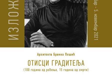 Најава: Отварање изложбе о архитекти Бранку Пешићу
