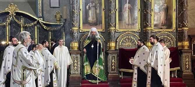 Хиротонија архимандрита Јована (Станојевића ) за Епископа хумског
