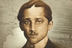 Најава: промоција књиге у Шишатовцу