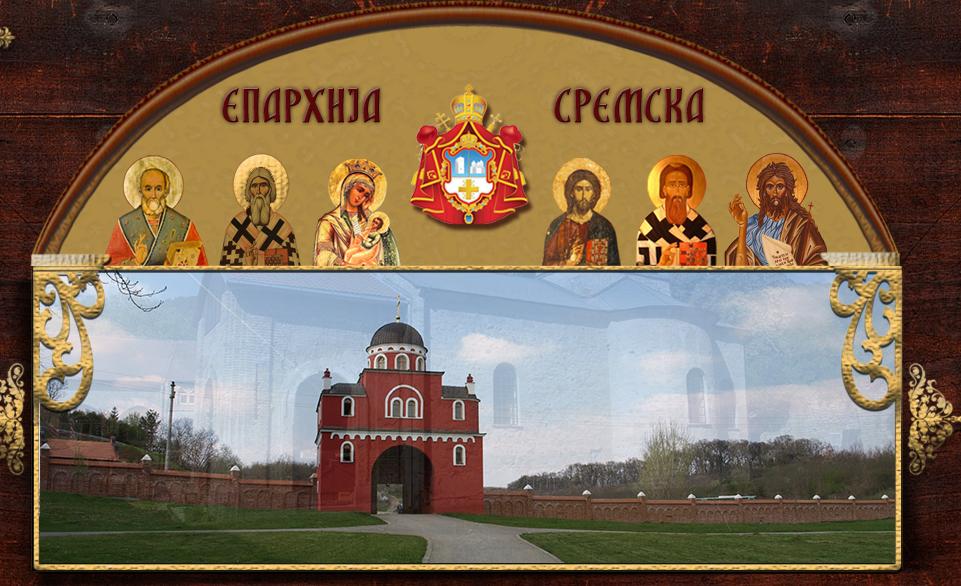 Са сајта Епархије сремске – избор из новијих вести