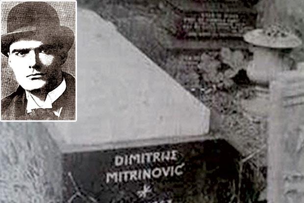 (Не)заборављени: Димитрије Митриновић