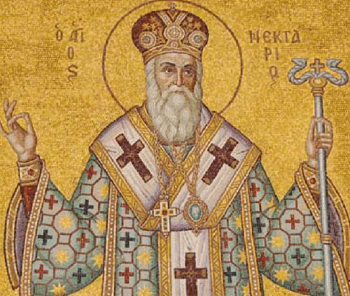 Најава: Дан Светог Нектарија Егинског у Сремским Карловцима