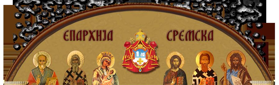 Званични сајт Епархије сремске