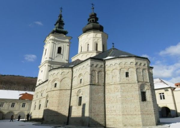 Најава: Владика Василије у манастиру Јазак на празник Светог цара Уроша