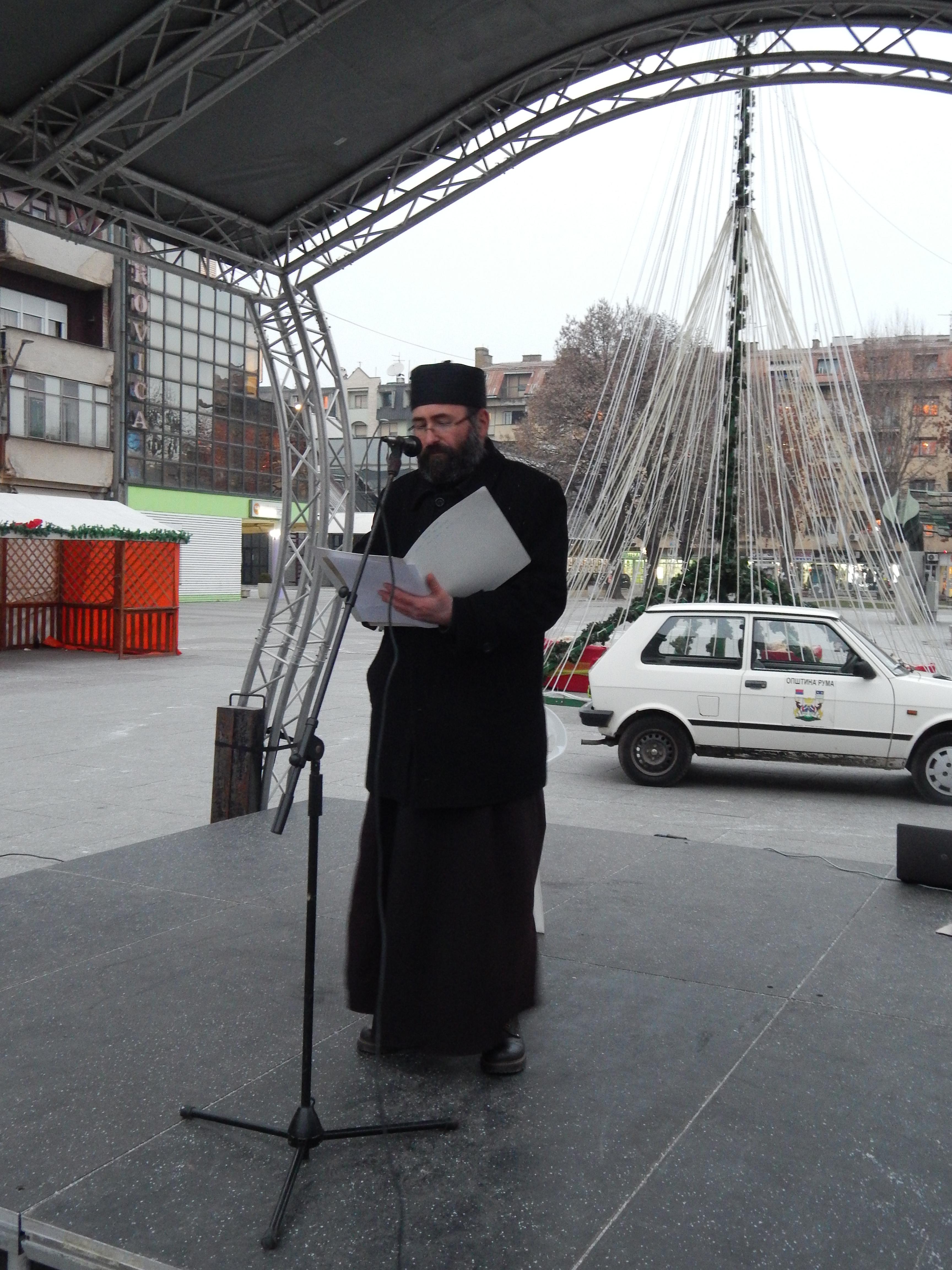 Дечја манифестација у Руми поводом празника Оци