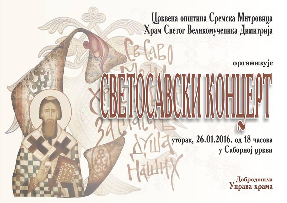 Најава: Светосавски концерт у Саборном храму у Сремској Митровици