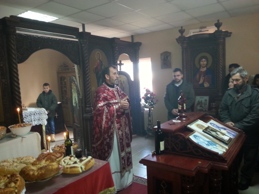 Прослава Светог Саве у Вишњићеву