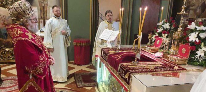 Епископ сремски г. Василије на Васкрс богослужио у Сремским Карловцима