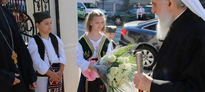 Торжествена прослава Видовдана у звездарској Лазарици