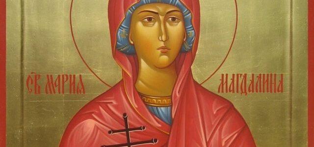 Света Марија Магдалина – Блага Марија