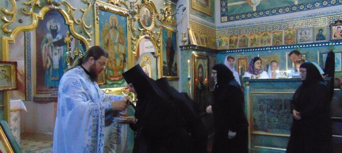 Слава капеле Светог пророка Илије у фрушкогорском манастиру Мала Ремета