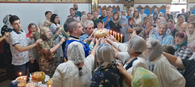 Успење Пресвете Богородице у Петроварадину