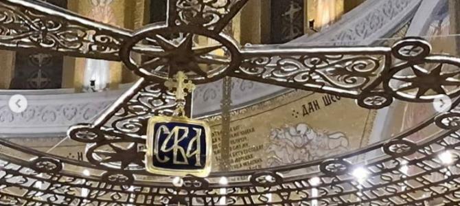 Патријарх и Председник посетили храм Светог Саве