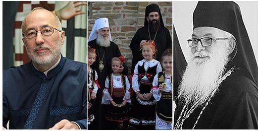 Актуелни догађаји из живота Српске Православне Цркве