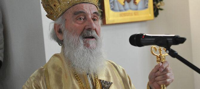 Беседа Патријарха српског г. Иринеја на шестомесечном парастосу блаженопочившем eпископу Милутину