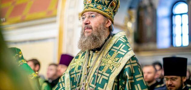 Како треба да се понашају православни хришћани током кризе