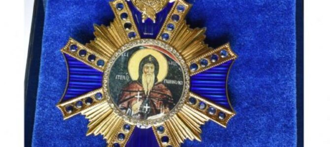 Орден Преподобног Прохора Пчињског додељен Патријарху српском г. Иринеју