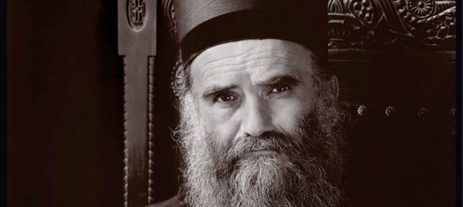 Изјаве саучешћа поводом упокојења митрополита Амфилохија