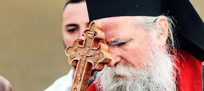 Епископ Јоаникије позитиван на SARS CoV2