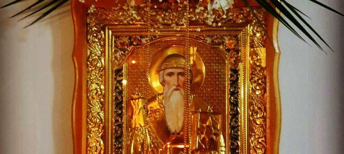 Најава: Празник Светог Спиридона у Петроварадину