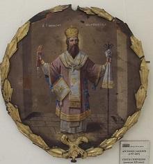 Приче из Музеја Војводине у Новом Саду: Свети Спиридон