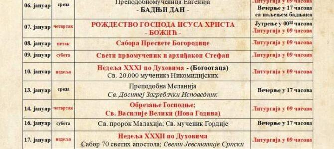 Распоред богослужења у храму Светог Василија Острошког у Беочину