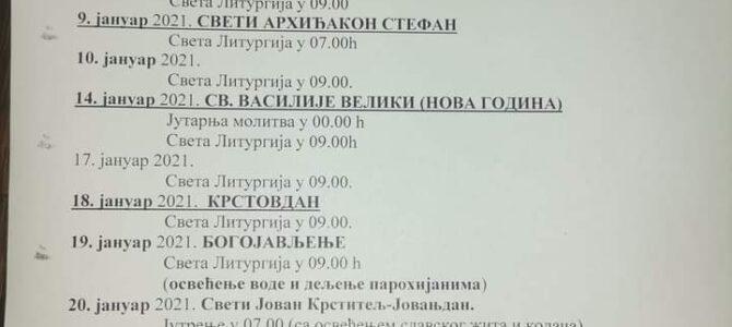 Распоред богослижења у храму Архангела Гаврила у Буђановцима