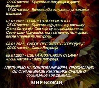 Распоред богослужења у храму Светог Николаја у Кленку