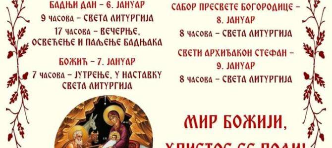 Распоред богослужења у храму Светих Сирмијских Мученика у Сремској Митровици
