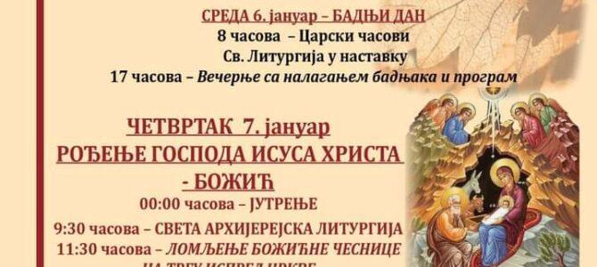 Распоред богослужења у Саборној цркви Светог Николаја у Сремским Карловцима