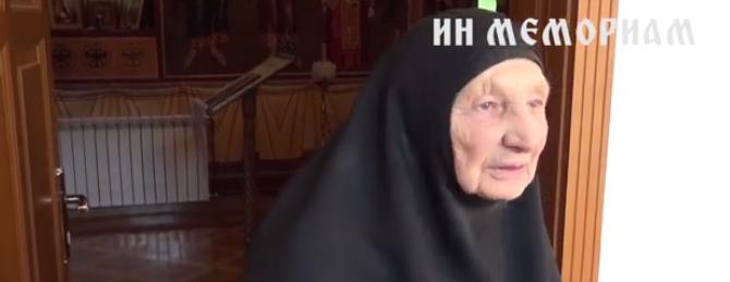 ИН МЕМОРИАМ – МАТИ ГАВРИЛА (Игуманија манастира Раковац)