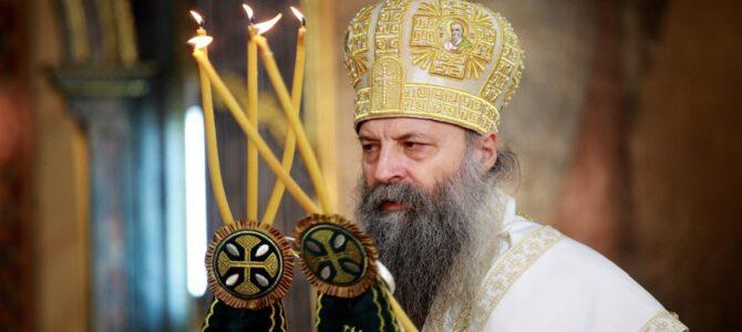 Његова Светост Патријарх српски г. Порфирије: О устоличењу Митрополита Јоаникија