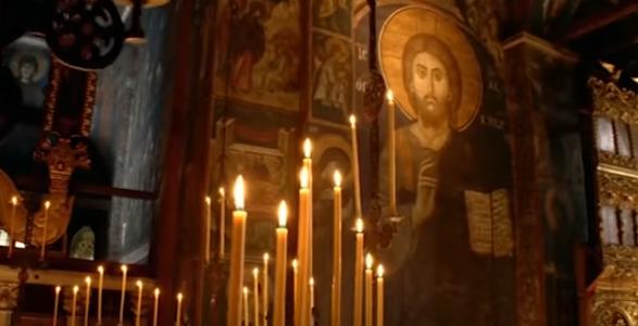 Велики канон Светог Андреја Критског