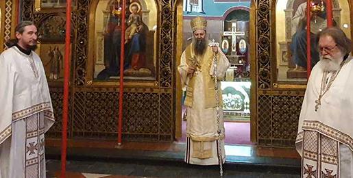 Патријарх Порфирије богослужио у Загребу